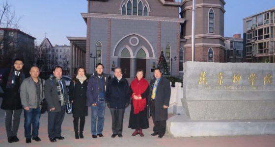 訪問燕京神學院,由高英院長接待,分享院方的發展和教育的理念